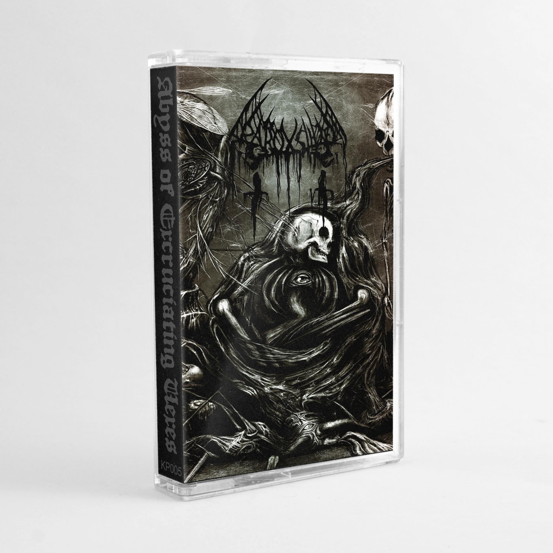 Cassette mockup ss v3 1